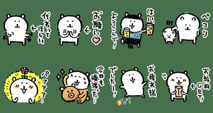 sticker7996M.pv