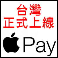 170330 APPLE PAY (2)