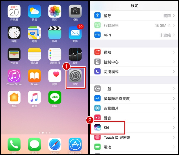 170418 Siri回覆LINE (1)