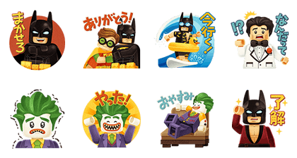 20170411 free line stickers (6)