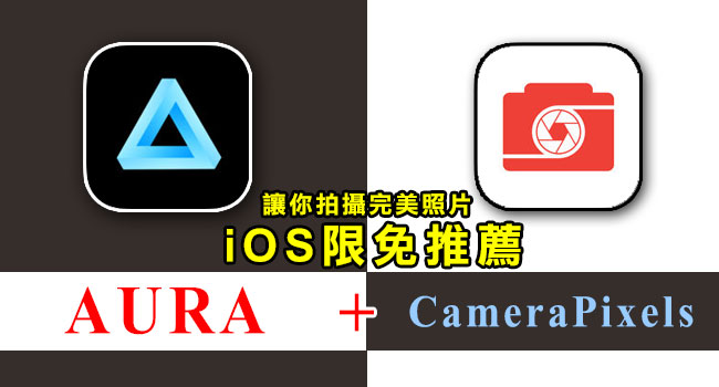 iOS限免170417-banner