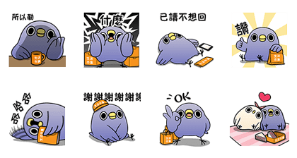 20170502 line免費貼圖 (9)