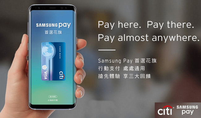 170503 Samsung Pay (12)