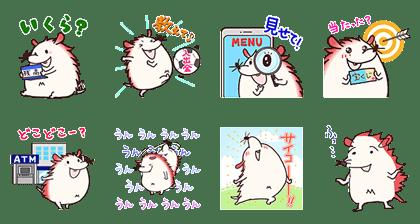 20170502 line免費貼圖 (6)