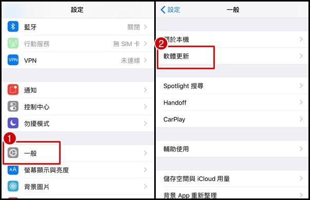 170516 iPhone iOS10.3 (2)