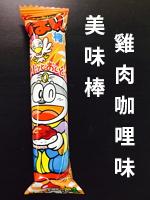 八月 dagashi_170823_0006