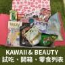 Kawaii_170724_0035