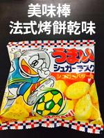 八月 dagashi_170823_0021