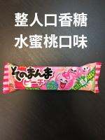Dagashi_170713_0026