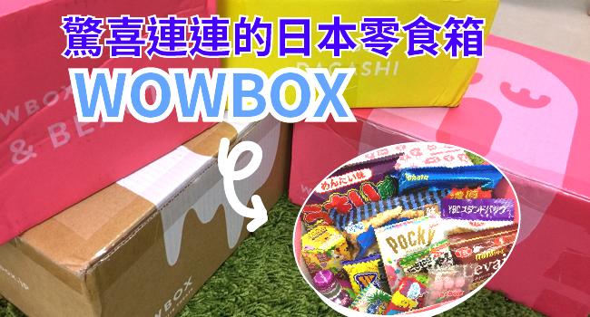 Kawaii_170724_0016-01