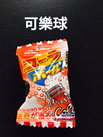 八月 dagashi_170823_0025