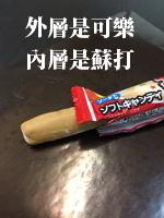 Dagashi_170713_0020