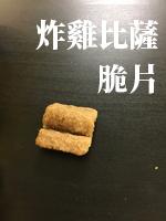 九月 new and limited_171006_0015