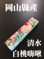 九月 new and limited_171006_0013