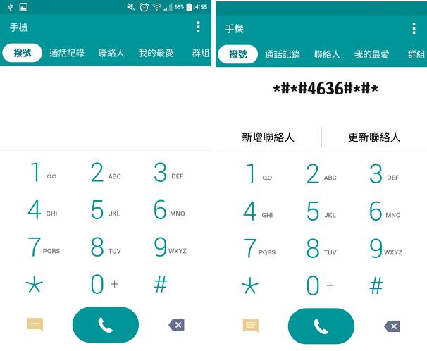 20170922 手機溫度