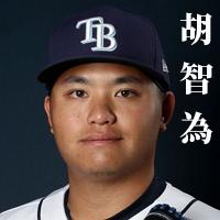 20170920 胡智為MLB