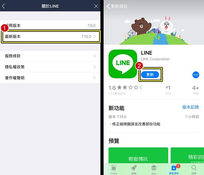 LINE7 (2)