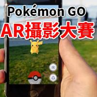 pokemon-go_meitu_1
