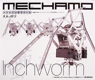 inchworm.jpg