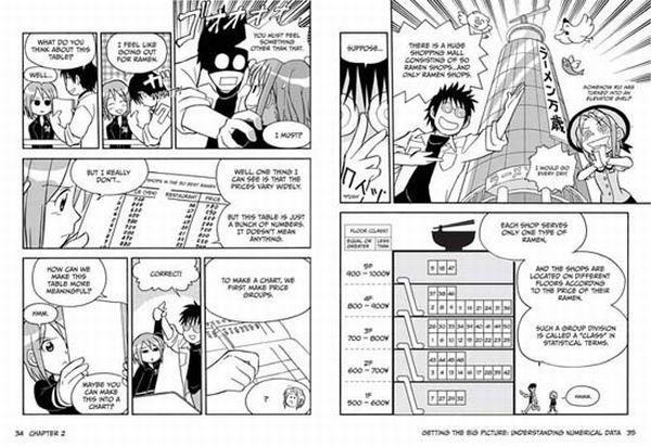 manga_sample.jpg