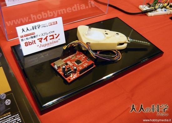 Img 2009 11 Gakken-8Bit-Japanino