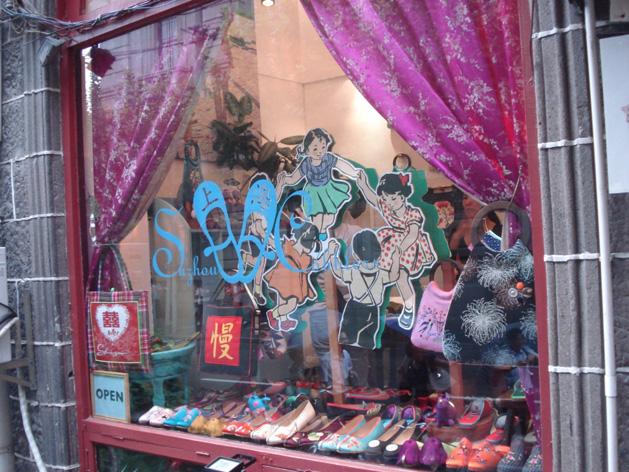 Shanghai Suzhoucobbler1