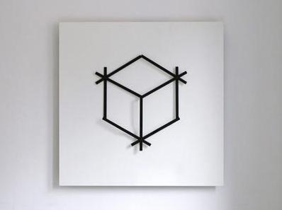 oneperfectcube.jpg