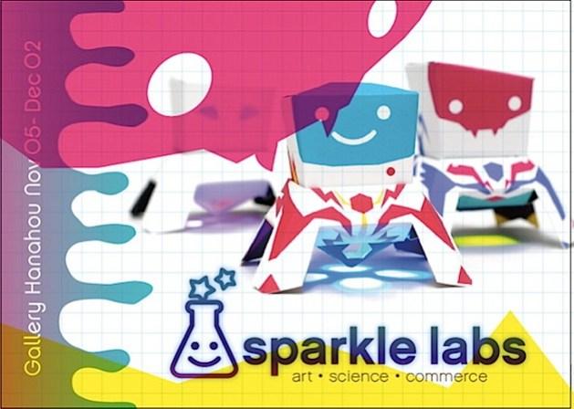 sparkle_700.jpg