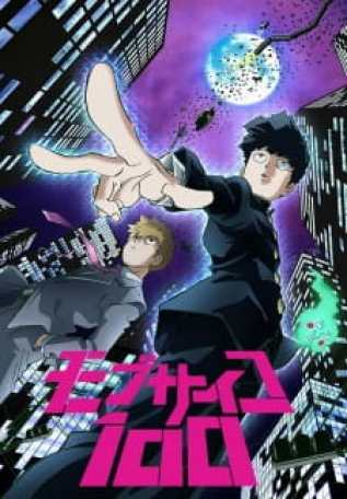 Mob Psycho 100 picture