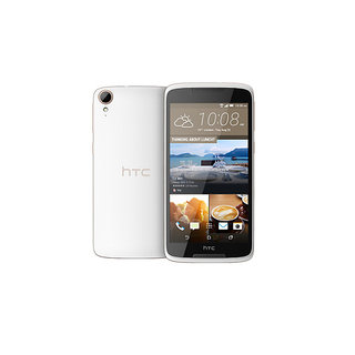 HTC Desire 828 Mobile @Rs.17599