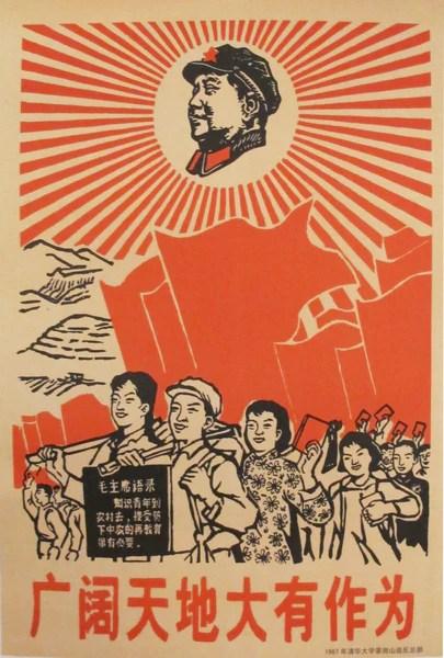 1967 Chinese Propaganda Poster Reprint, Vast World of Accomplishments – L'affichiste