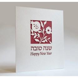 Attractive Rosh Hashanah Cards Pomegranate Set Cards Rosh Hashanah Cards To Make Rosh Hashanah Cards 2015 Cards Rosh Hashanah Cards Pomegranate Set