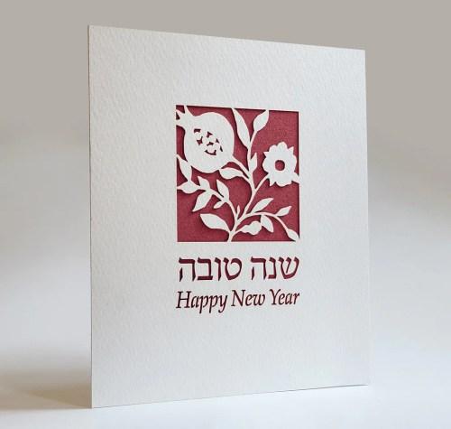 Medium Of Rosh Hashanah Cards