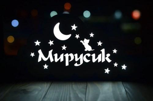 Medium Of Cool Night Lights