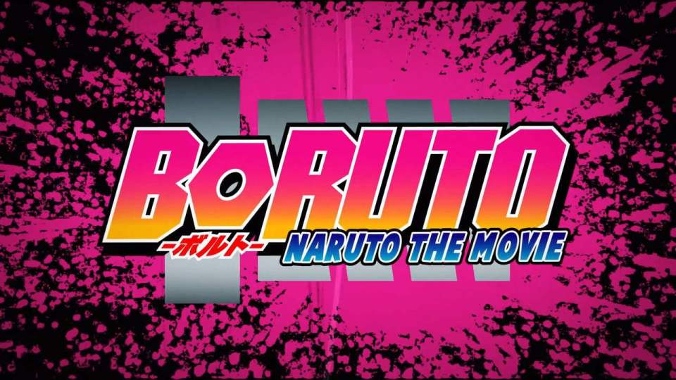 Boruto: Naruto the Movie Trailer (2017) Screen Capture