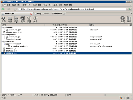 abrir archivos zip rar Abrir archivos .zip y .rar con Firefox y ArchView