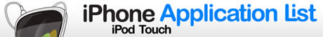 programas iphone ipod touch Programas iPhone, sitios recomendados