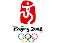 logo beijing 2008 Ver olimpiadas online