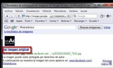 Como buscar imagenes en Internet 2 Como buscar imagenes en internet