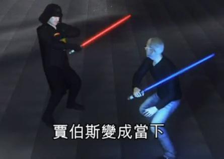 steve jobs tv taiwanesa Parodia de Steve Jobs y el iPhone 4 por la televisión Taiwanesa