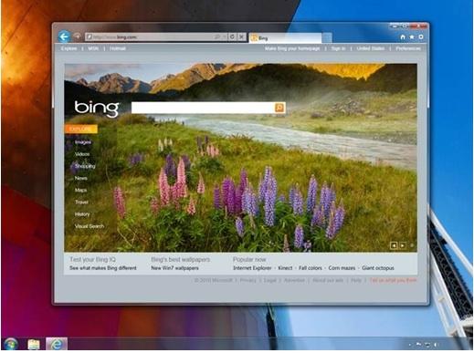 ie9 ui La interfaz gráfica de Internet Explorer 9 ha sido revelada