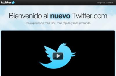 Bienvenido al nuevo Twitter.com 2 Ya tienes la nueva interfaz de Twitter? [encuesta]