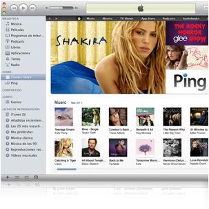 Apple podría subir a 24 bits la calidad de canciones en iTunes Store