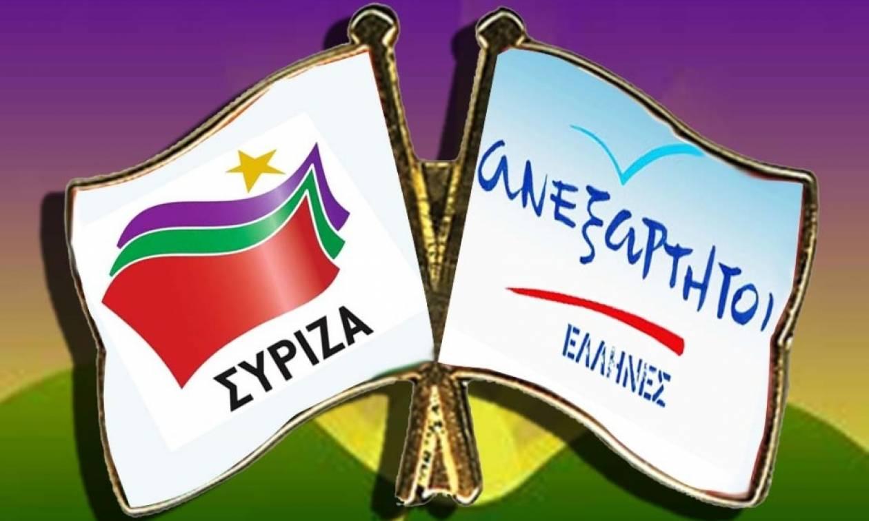 Παρέμβαση γυναίκας υπουργού των ΣΥΡΙΖΑ – ΑΝ.ΕΛ. για να κατέβει δημοσίευμα του Newsbomb.gr