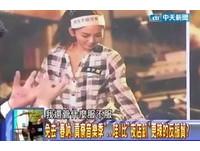 【照片】「太陽花女王」劉喬安 | 正妹 | ETtoday圖集 | ETtoday新聞雲