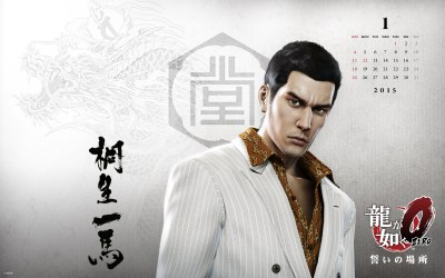 Yakuza Zero for PS4 and PS3 Starts 2015 Off with a Calendar Featuring Hunky Kiryu