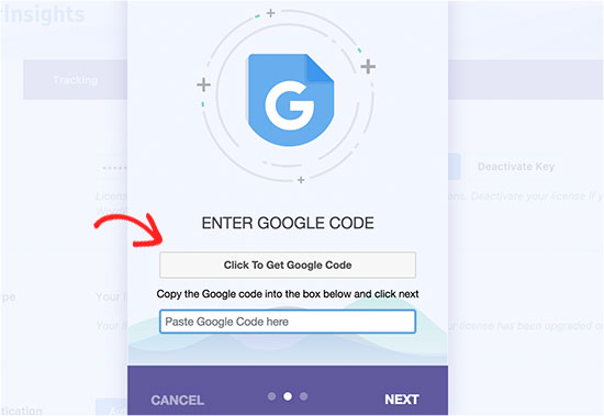 Get authentication code