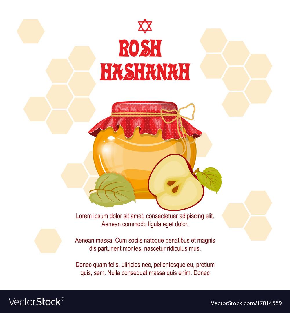 Marvellous Rosh Hashanah Jewish New Year Greeting Card Vector 17014559 Rosh Hashanah Cards 2015 Rosh Hashanah Cards Templates Free cards Rosh Hashanah Cards