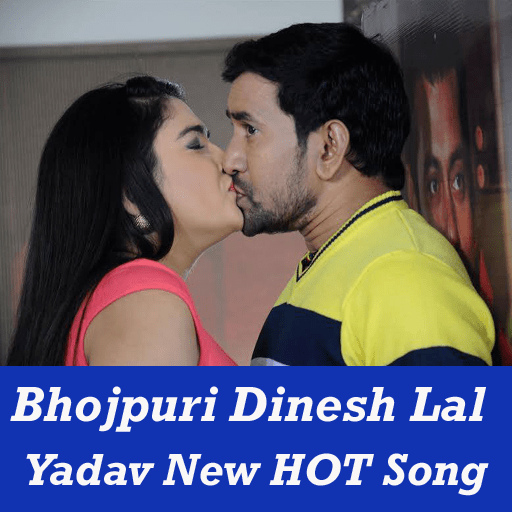 Dinesh Lal Yadav Ka Bhojpuri Gana NEW Songs VIDEO 1 0 Download APK     dinesh lal yadav ka bhojpuri gana new songs video icon