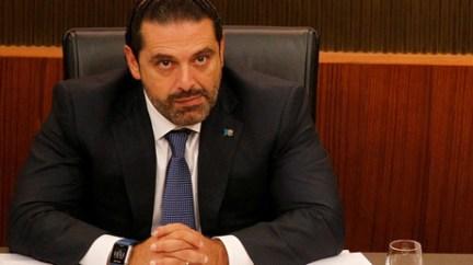 Former Lebanon's Prime Minister Saad Hariri. ©Mohamed Azakir